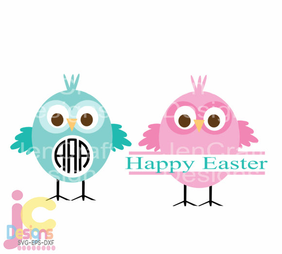 Easter Chick Monogram Frame SVG, EPS, DXF and PNG - JenCraft Designs