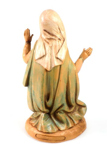 Fontanini Collectibles Mary Kneeling