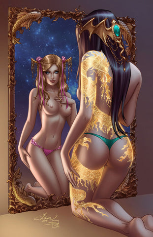 Mirrored: Risque