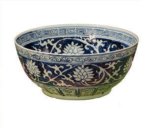 Blue and White Lily Bowl - GDH | The decorators department Store