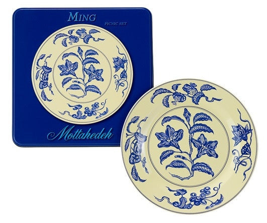 Mottahedeh Ming Yellow and Blue Tin Picnic Plates - GDH | The decorators department Store