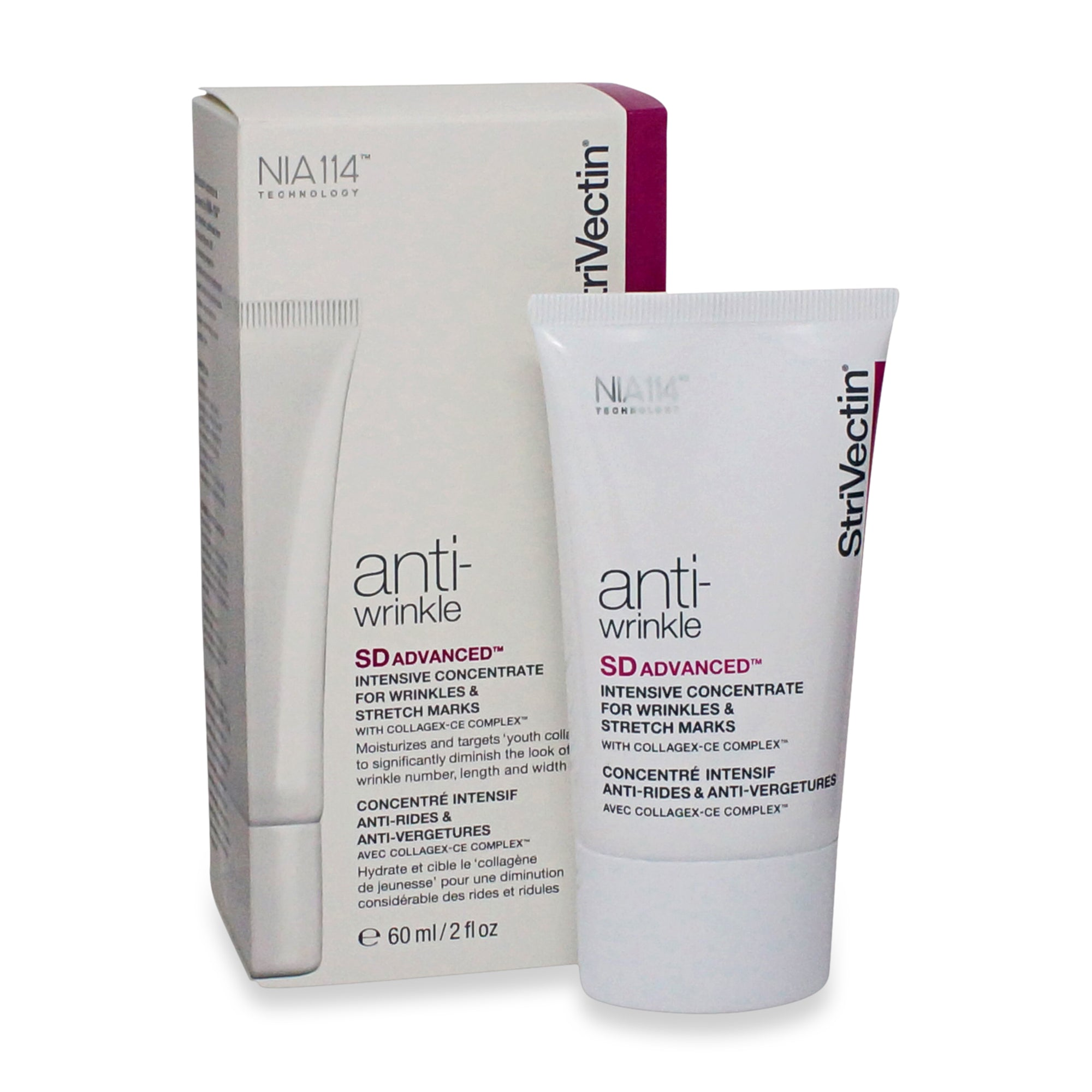 Strivectin Sd Intensive Concentrate For Stretch Marks Wrinkles 2