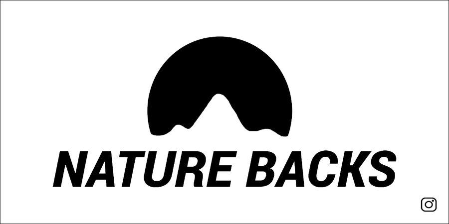 (2) White Nature Backs Logo Stickers - Nature Backs