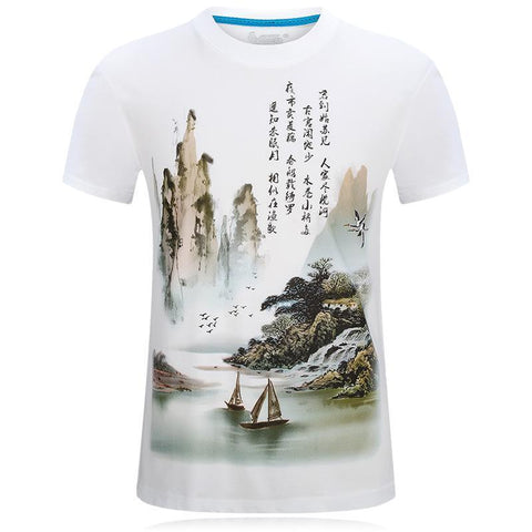 Ancient Paths Mythical Land Tee - Theone Apparel