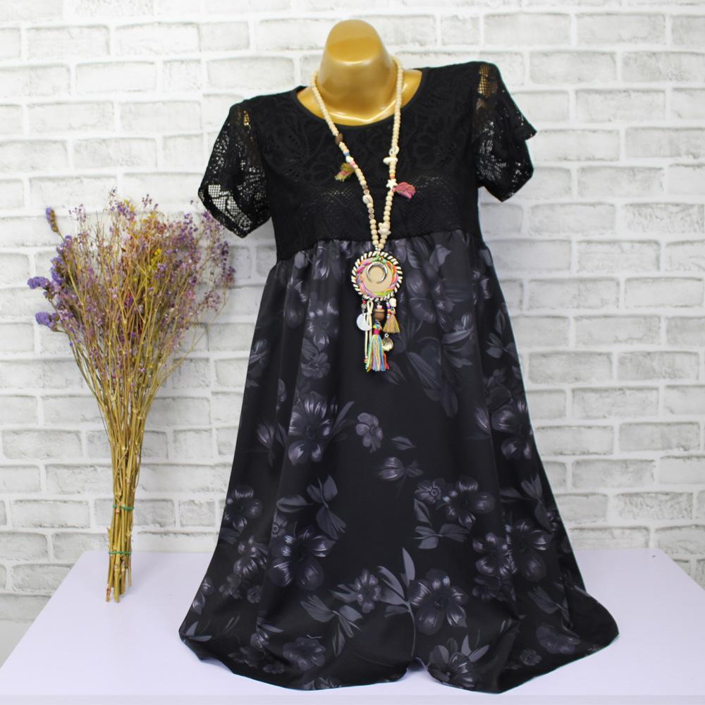 Blossoms of Beauty Lace Top Dress - Theone Apparel