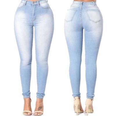 Bootylicious Washed Denim Skinny Jeans - Theone Apparel