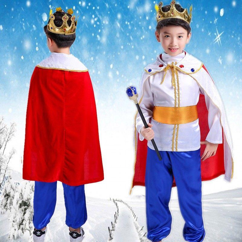 Boy's Full Set King Costume for Halloween Party - Theone Apparel