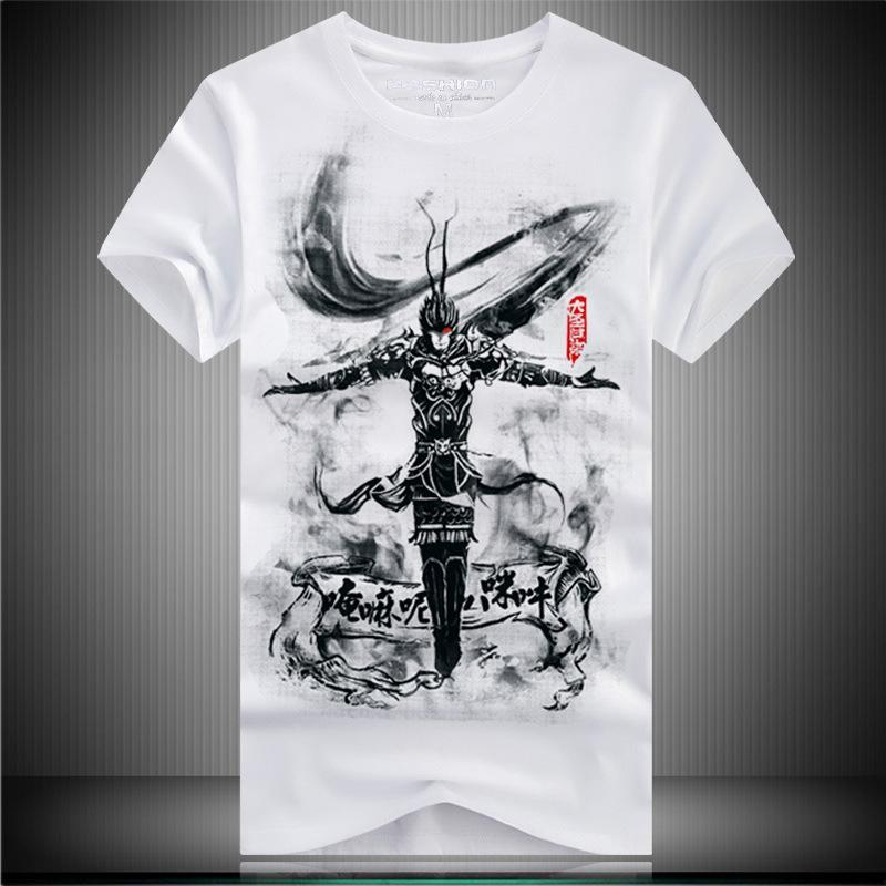 Ninja Madness Short Sleeve Graphic Tee