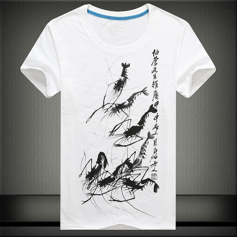 Scorpion Group Chinese Symbol Shirt