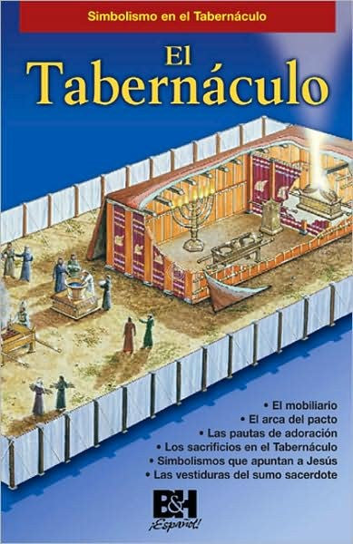 El Tabernáculo, tipo folleto plegable