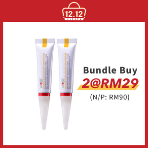 [Bundle Buy 2@ RM29] Swissvita Micrite 3D All Use Anti-Spot Serum (5g)