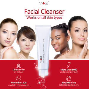 【64% OFF for 10 +FREE SHIPPING】Swissvita Micrite 3D All Use Cleanser Cream (100g)