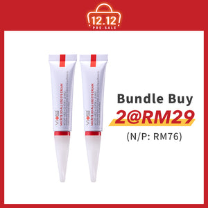 [Bundle Buy 2@RM29] Swissvita Micrite 3D All Use Eye Cream (5g)