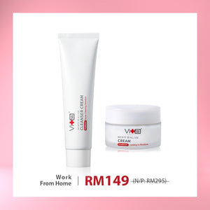 【Work From Home】Swissvita Micrite 3D All Use Cleanser Cream - 100g (VitaBtech) and Swissvita Micrite 3D All Use Cream - 60ml (VitaBtech) 薇佳微晶3D全能洗颜霜 + 微晶3D全能乳霜
