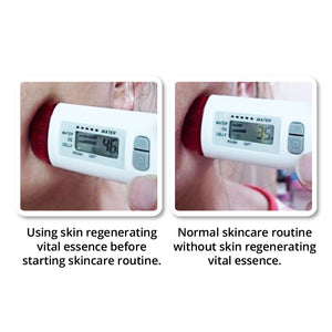 【Buy 1 Free 3】Swissvita Skin Regenerating Vital Essence (14ml) * 2 Momo Mask + Micrite 3D Cleanser Cream 100g
