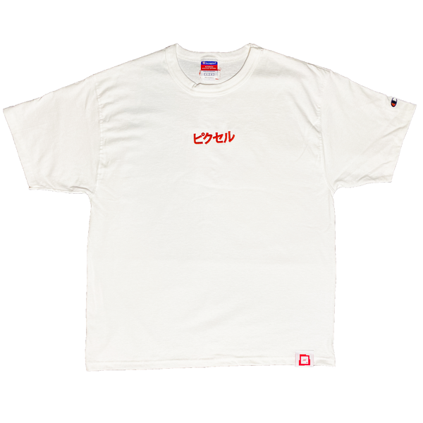 Champion X PXL Katakana Essential Tee - White