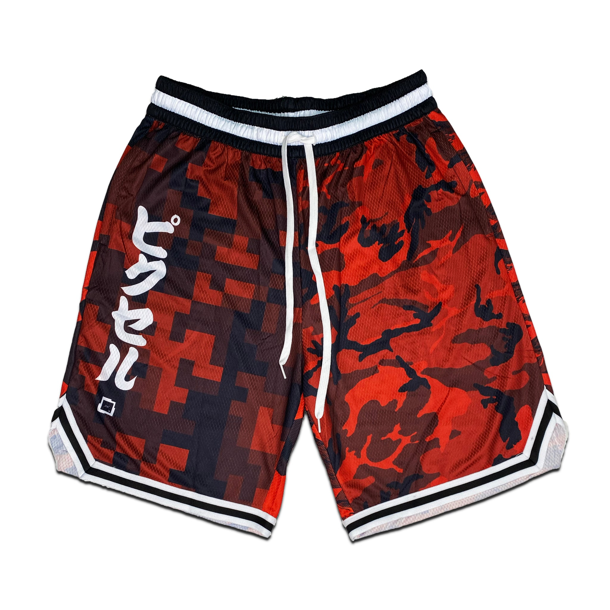 PXL Quad-Camo Mesh Basketball Shorts - Red