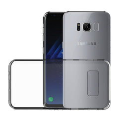 Samsung Galaxy S8/S8 Plus Gel Case (Tempered Glass Friendly)