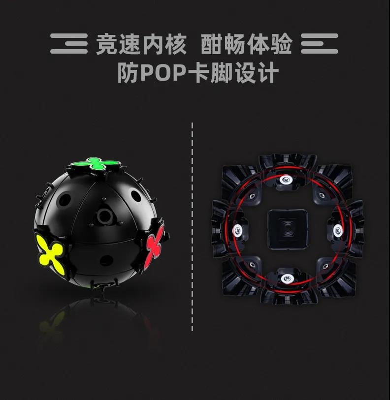 Qiyi Gear Sphere