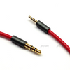 Audio Cable 3.5mm to 2.5mm