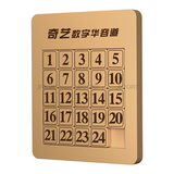Qiyi - Klotski Magnetic Puzzle (25 Numbers) LIGHT VERSION