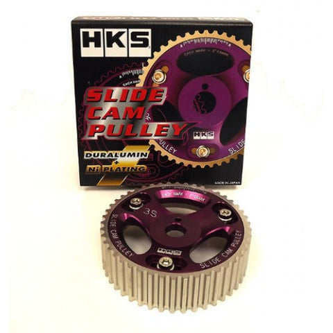 HKS Cam Pulley - TB Developments