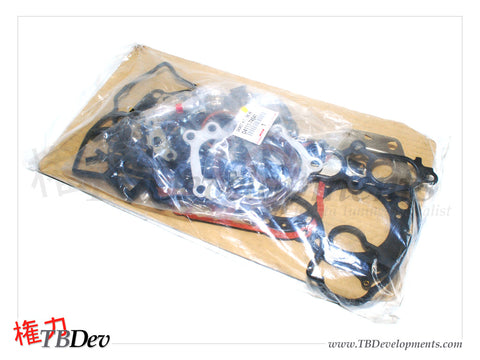 Full Gasket Kit, 04111-74541 - TB Developments