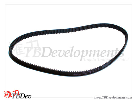 Timing Belt, 13568-YZZ04 - TB Developments