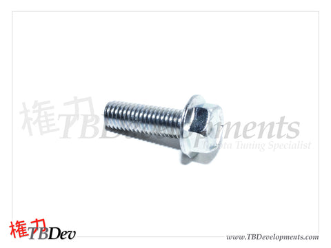 Bolt, 91511-80825 - TB Developments
