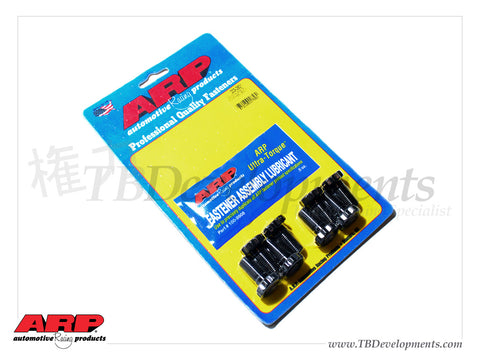 ARP Flywheel Bolts - TB Developments