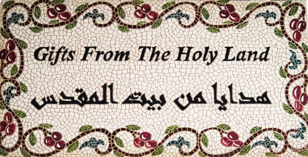 Holy Land Gifts, Olive wood, ceramic, masaic