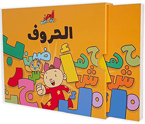 Adam & Mishmish - The Alphabet - آدم ومشمش - الحروف ; Compiled by: Adam and Mishmish, Illustrated by: Lutfi Zayed, Board book – January 1, 2020