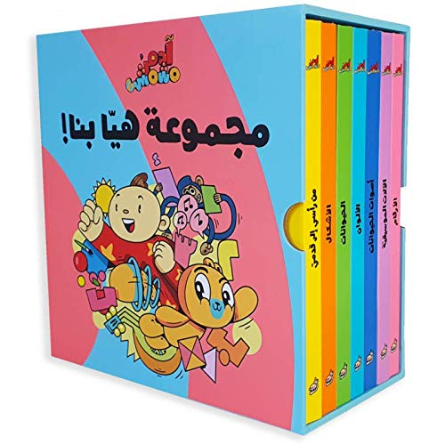 Lets Go Series: 7 Books: numbers, shapes, colors, animals, animal sounds, musical instruments, and body parts