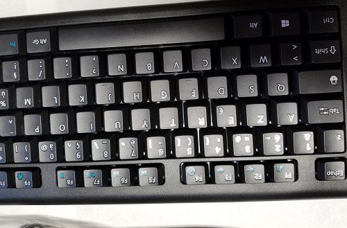 Bilingual Keyboard