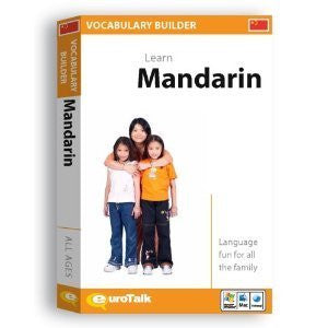 EuroTalk Interactive - Vocabulary Builder! Learn Mandarin: for Children 4 & up
