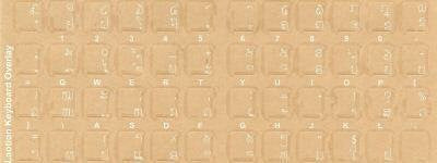 Lao Keyboard Stickers - Labels - Overlays with White Characters for Black Computer Keyboard