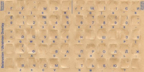 Belarusian Keyboard Stickers - Labels - Overlays with Blue Characters for White Computer Keyboard