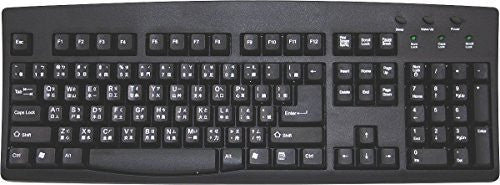 Chinese USB Wired Computer Language International Bilanguage Keyboard
