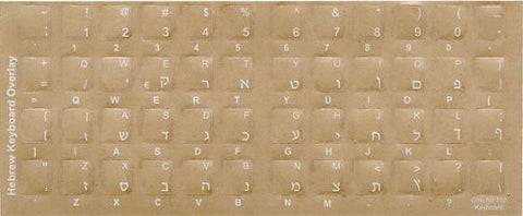 Transparent Hebrew Keyboard Stickers (White Letters)