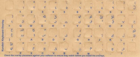 Kurdish Keyboard Stickers - Labels - Overlays with Blue Characters for White Computer Keyboard