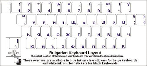 6a340e1a278 Bulgarian Keyboard Stickers - Labels - Overlays with White Characters for  Black Computer Keyboard