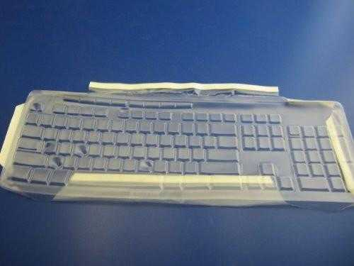 Viziflex's formfitting keyboard cover for Logitech