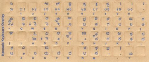 Kannada Keyboard Stickers - Labels - Overlays with Blue Characters for White Computer Keyboard