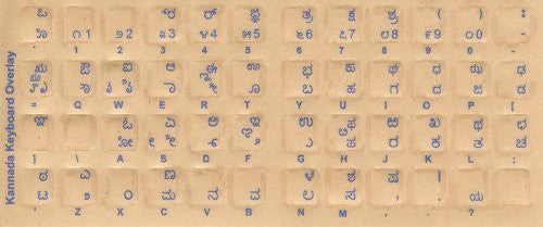Kannada Keyboard Stickers - Labels - Overlays