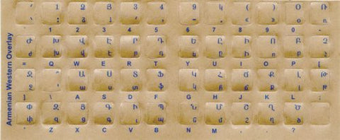 Armenian Keyboard Stickers - Transparent with Blue Letters (Lexan® Polycarbonate Material, 3M® Adhesive)
