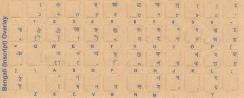 Bengali Keyboard Stickers Labels Overlays Transparent with Blue Characters Letters