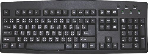 Chinese USB Wired Computer Keyboard (Black) SimplyPlugo Brand Black Background Keys with White - Off White Letters or Characters