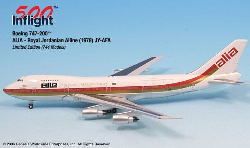 Alia Royal Jordanian Airline JY-AFA 747-200 Airplane Miniature Model Metal Die-Cast 1:500 Part# A015-IF5742002
