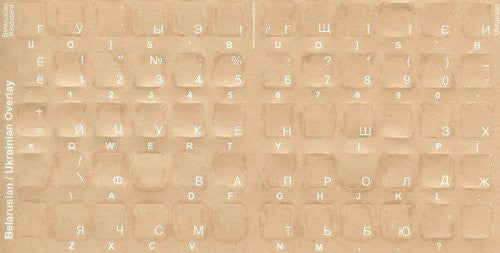 Belarusian Keyboard Stickers - Labels - Overlays with White Characters for Black Computer Keyboard