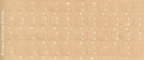 Bengali Keyboard Stickers - Labels - Overlays with White Characters for Black Computer Keyboard